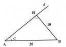 Bài 4 trang 39 SGK Hình học lớp 12