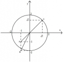 Bài 4 trang 100 sgk Toán 9 - tập 1