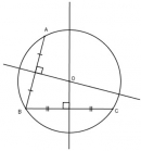 Bài 5 trang 100 sgk Toán 9 - tập 1