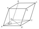Bài 17 trang 28 Hình học 12 Nâng cao