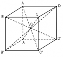 Bài 8 trang 15 SGK Hình học 12 Nâng cao