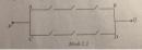 Câu 12 trang 63 SGK Đại số và Giải tích 11 Nâng cao