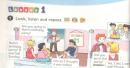 Vocabulary - Từ vựng - Unit 4 SGK Tiếng Anh 5 mới