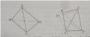 Câu 21 trang 23 SGK Hình học 11 Nâng cao