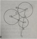 Câu 30 trang 29 SGK Hình học 11 Nâng cao