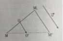 Câu 4 trang 34 SGK Hình học 11 Nâng cao .