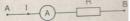 Câu C3 trang 49 SGK Vật Lí 11 Nâng cao