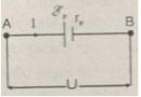 Câu C3 trang 61 SGK Vật Lí 11 Nâng cao
