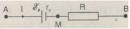 Câu C3 trang 69 SGK Vật Lí 11 Nâng cao