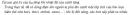 Câu C4 trang 103 SGK Vật Lí 11 Nâng cao