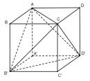Bài 3 trang 122 SGK Hình học 12 Nâng cao
