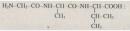 Bài 4 trang 75 SGK Hóa học lớp 12 nâng cao