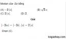 Bài 50 trang 210 SGK giải tích 12 nâng cao