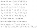 Câu 6 trang 182 SGK Hóa học 11 Nâng cao