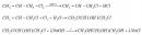 Câu 3 trang 229 SGK Hóa học 11 Nâng cao