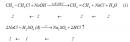 Câu 5 trang 219 SGK Hóa học 11 Nâng cao