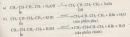 Câu 5 trang 216 SGK Hóa học 11 Nâng cao