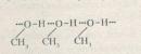 Câu 6 trang 224 SGK Hóa học 11 Nâng cao
