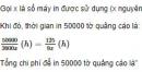 Câu 4 trang 212 SGK Giải tích 12 Nâng cao