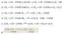 Câu 5 trang 257 SGK Hóa học 11 Nâng cao