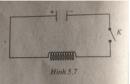 Câu 37 trang 212 SGK Đại số và Giải tích 11 Nâng cao
