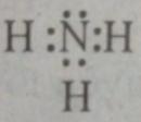 Bài 5 trang 96 SGK Hóa học 10 Nâng cao