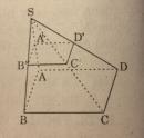 Câu 10 trang 80 SGK Hình học 11 Nâng cao