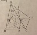 Câu 12 trang 80 SGK Hình học 11 Nâng cao
