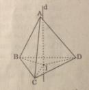 Câu 15 trang 102 SGK Hình học 11 Nâng cao