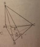 Câu 18 trang 103 SGK Hình học 11 Nâng cao