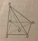 Câu 2 trang 91 SGK Hình học 11 Nâng cao