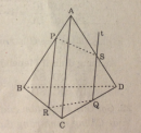 Câu 20 trang 55 SGK Hình học 11 Nâng cao