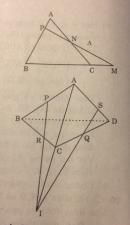 Câu 21 trang 55 SGK Hình học 11 Nâng cao