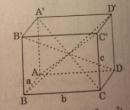 Câu 22 trang 111 SGK Hình học 11 Nâng cao