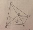 Câu 24 trang 111 SGK Hình học 11 Nâng cao