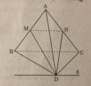 Câu 25 trang 59 SGK Hình học 11 Nâng cao