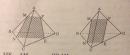 Câu 26 trang 59 SGK Hình học 11 Nâng cao