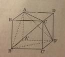 Câu 26 trang 112 SGK Hình học 11 Nâng cao