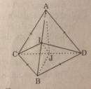 Câu 27 trang 112 SGK Hình học 11 Nâng cao