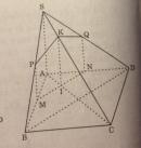 Câu 28 trang 60 SGK Hình học 11 Nâng cao