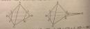 Câu 3 trang 79 SGK Hình học 11 Nâng cao