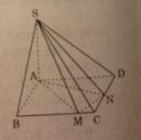 Câu 3 trang 120 SGK Hình học 11 Nâng cao