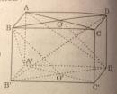 Câu 31 trang 117 SGK Hình học 11 Nâng cao