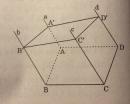 Câu 33 trang 68 SGK Hình học 11 Nâng cao