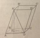 Câu 33 trang 118 SGK Hình học 11 Nâng cao