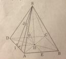 Câu 34 trang 118 SGK Hình học 11 Nâng cao