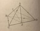 Câu 35 trang 118 SGK Hình học 11 Nâng cao