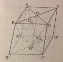 Câu 37 trang 68 SGK Hình học 11 Nâng cao