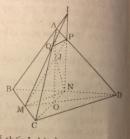 Câu 4 trang 125 SGK Hình học 11 Nâng cao