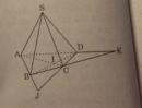 Câu 4 trang 79 SGK Hình học 11 Nâng cao